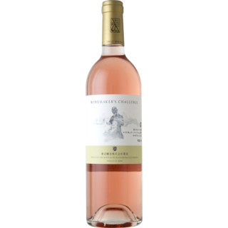 ワインメーカーズ・チャレンジ マスカット・ベーリーA&甲州 ロゼワイン 裕のももいろの時間