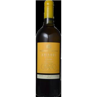 マカシヴィリ・ワイン・セラー ヒフヴィ
